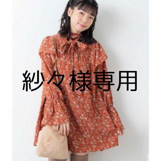 ウィゴー(WEGO)の紗々様専用 (ひざ丈ワンピース)