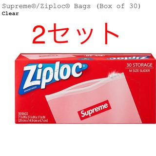 シュプリーム(Supreme)のSupreme Ziploc  Bags (Box of 30) 2箱セット(その他)