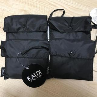 カルディ(KALDI)のカルディ エコバッグ ブラック 4つ!(エコバッグ)