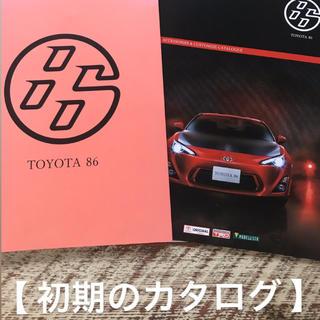 トヨタ - TOYOTA 86 カタログ【初期】