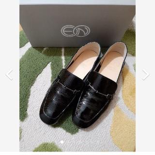 アシナガオジサン(あしながおじさん)のエンアシナガオジサン 23cm  タイムセール7月2日まで!(ローファー/革靴)