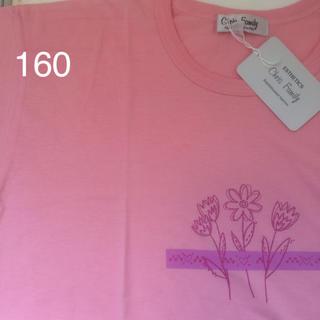 子供用  Tシャツ  ピンク(Tシャツ/カットソー)