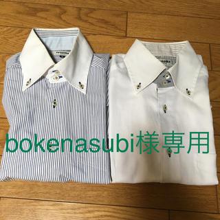 レノマ(RENOMA)の紳士半袖シャツ2枚組(シャツ)