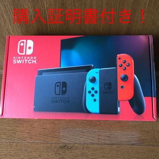 ニンテンドースイッチ(Nintendo Switch)のnintendo switch ニンテンドースイッチ 本体 新型 ネオン 新品(家庭用ゲーム機本体)