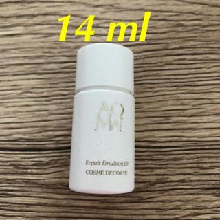 コスメデコルテ(COSME DECORTE)のコスメデコルテ AQMW リペア エマルジョンER乳液 14ml(乳液/ミルク)
