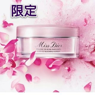 Christian Dior - 【数量限定】ミス ディオール ブルーミング ボディパウダー 16g