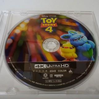 ディズニー(Disney)のトイストーリー4 4K ULTRA HD ブルーレイ(アニメ)