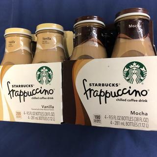 Starbucks Coffee - 日本未発売 レア品!Starbucks Frappuccino 4本入り2セット