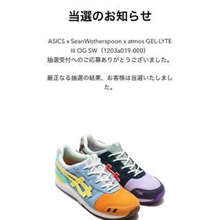 アシックス(asics)の29cm ASICS x ATMOS x SEAN WOTHERSPOON(スニーカー)
