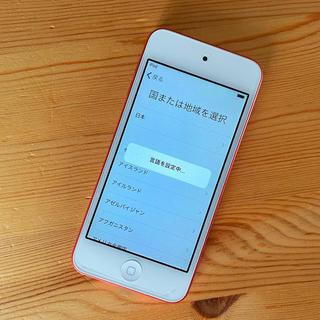 アイポッドタッチ(iPod touch)のiPod touch (第5世代)(ポータブルプレーヤー)