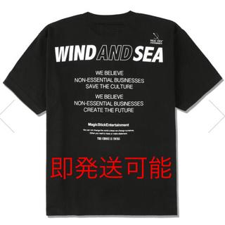 シー(SEA)のWIND AND SEA × MAGIC STICK Tシャツ(Tシャツ/カットソー(半袖/袖なし))
