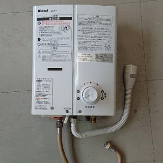 リンナイ(Rinnai)の【送料込】リンナイ★LPガス瞬間湯沸し器★RUS-V51VT(WH)★使用頻度少(調理機器)