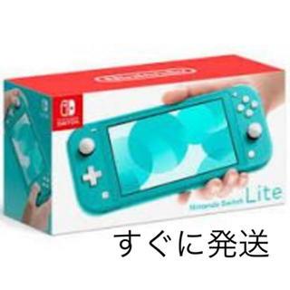 ニンテンドースイッチ(Nintendo Switch)の任天堂 Switch lite ターコイズ 新品(家庭用ゲーム機本体)
