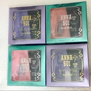 アナスイ(ANNA SUI)のANNA SUI 香水 ボディーローション(ボディローション/ミルク)