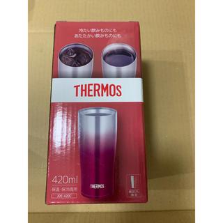 サーモス(THERMOS)のサーモス 真空断熱タンブラー 420ml JDE-420C SP-R(タンブラー)