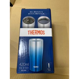 サーモス(THERMOS)のサーモス 真空断熱タンブラー 420ml ブルー JDE-420C SP-BL(タンブラー)