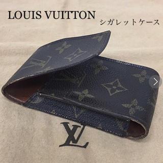 ルイヴィトン(LOUIS VUITTON)の値下げ LOUIS VUITTON ルイヴィトン シガレットケース (タバコグッズ)
