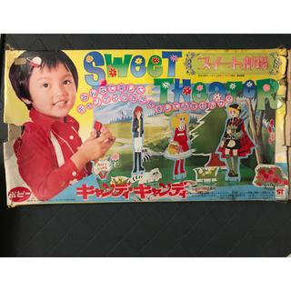 キャンディキャンディ スイート劇場(その他)