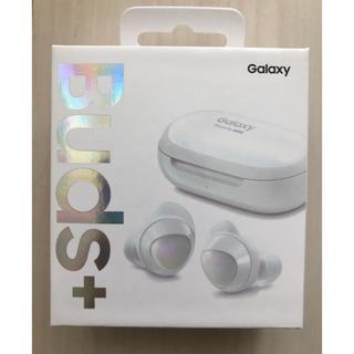 ギャラクシー(Galaxy)のGALAXY buds+  ギャラクシー バッズプラス  ホワイト 白(ヘッドフォン/イヤフォン)
