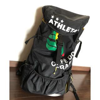 ATHLETA - ATHLETA 大容量 リュック サッカー 合宿 修学旅行
