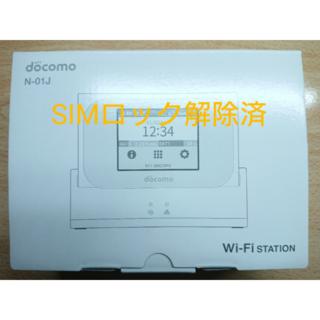 NEC - SIMロック解除済 Wi-Fiルーター ドコモ N-01J