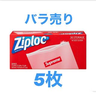 シュプリーム(Supreme)のsupreme ジップロック 5枚 バラ売り(日用品/生活雑貨)