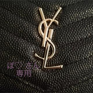 イヴサンローランボーテ(Yves Saint Laurent Beaute)のイヴ・サンローラン 長財布(長財布)