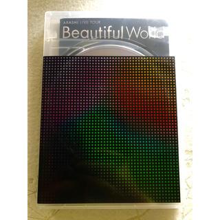 アラシ(嵐)のARASHI LIVE TOUR Beautiful World DVD 2枚組(ミュージック)