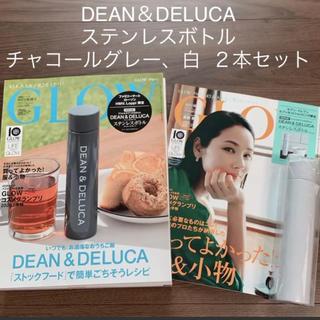 DEAN&DELUCA ステンレスボトル 白チャコールグレーセット GLOW増刊