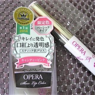 オペラ(OPERA)の★1,212円・オペラ・カラーリップグロス キャンディーピンク★(リップグロス)