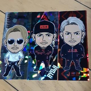 サンダイメジェイソウルブラザーズ(三代目 J Soul Brothers)の今市隆二 ステッカーセット(ミュージシャン)