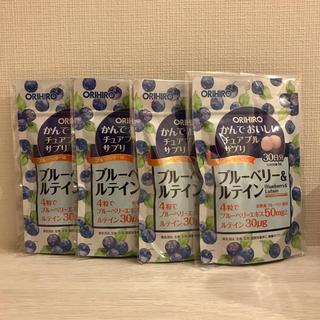 オリヒロ(ORIHIRO)のサプリメント オリヒロ 新品 ブルーベリー ルテイン4袋 サプリ 抗酸化 美肌(その他)