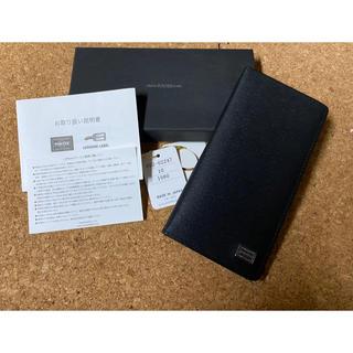 ポーター(PORTER)のポーター iPhone 11pro 手帳型 ケース porter 黒 革 小物(iPhoneケース)