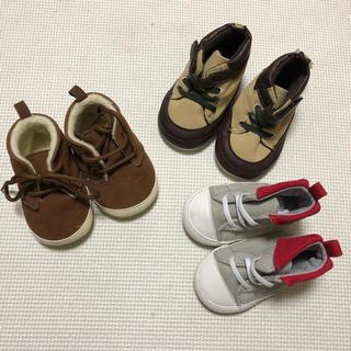 ベビー 靴 スニーカー 6-9m 9-12m お買いまとめ 3点セット(スニーカー)