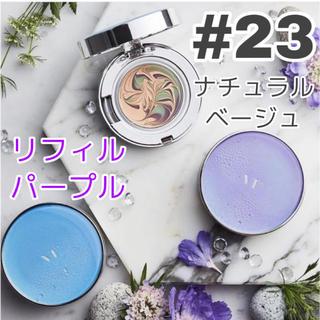 チャアンドパク(CNP)の【新品】VT ブルーオレットウォーターコラーゲンパクト 23号 リフィルパープル(ファンデーション)