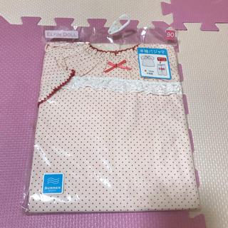 西松屋 - 未使用 西松屋 女の子 ドット柄 半袖パジャマ 90 綿100% 7部丈 フリル