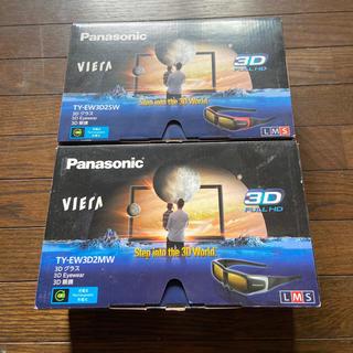 パナソニック(Panasonic)のPanasonic ビエラ 3D 眼鏡 TY-EW3D2MW 2個(その他)