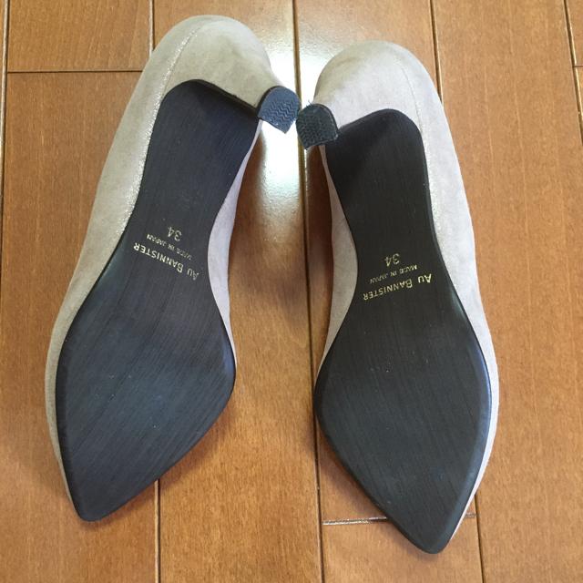 AU BANNISTER(オゥバニスター)のオゥバニスター ベージュパンプス レディースの靴/シューズ(ハイヒール/パンプス)の商品写真