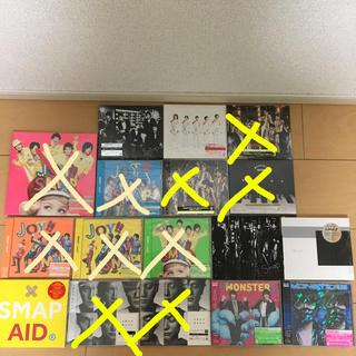 スマップ(SMAP)のSMAP CD まとめ売り(アイドルグッズ)