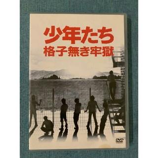 Kis-My-Ft2 - 少年たち 格子無き牢獄〈2枚組〉