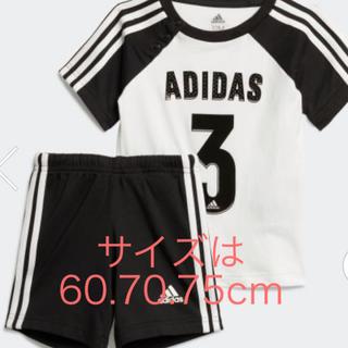 adidas - 値下げしました adidas 子供服 セットアップ サイズは60cmから75cm