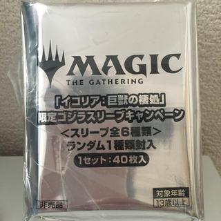 マジックザギャザリング(マジック:ザ・ギャザリング)の新品 未開封 マジックザギャザリング イコリア 限定スリーブ6セット(カードサプライ/アクセサリ)