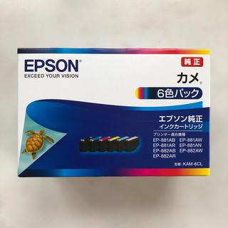 EPSON - EPSON インク 純正 カメ