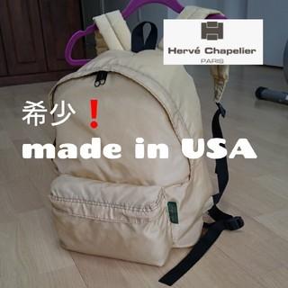 ビューティアンドユースユナイテッドアローズ(BEAUTY&YOUTH UNITED ARROWS)の値下❗◆極美レア『made in USA』Herve Chapelier(リュック/バックパック)