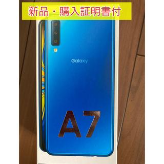 ギャラクシー(Galaxy)の【新品】Garaxy A7 64GB SIMフリー/ブルー/楽天(スマートフォン本体)