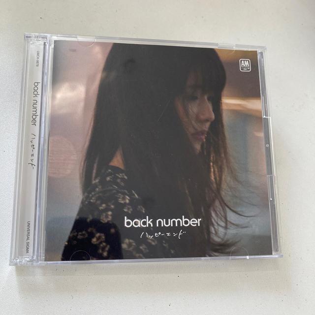 BACK NUMBER(バックナンバー)のback number ハッピーエンド エンタメ/ホビーのCD(ポップス/ロック(邦楽))の商品写真