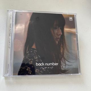 バックナンバー(BACK NUMBER)のback number ハッピーエンド(ポップス/ロック(邦楽))