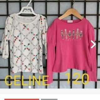 セリーヌ(celine)のCELINE セリーヌ セット 日本製 Tシャツ 120(Tシャツ/カットソー)