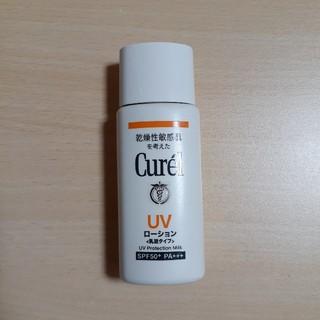 キュレル(Curel)のキュレル  UVローション  60ml  SPF50+  PA+++(日焼け止め/サンオイル)