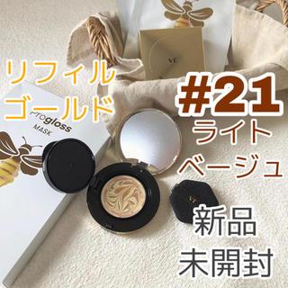 チャアンドパク(CNP)の【新品】VT プログロスコラーゲンパクト  21号 リフィル ゴールド(ファンデーション)